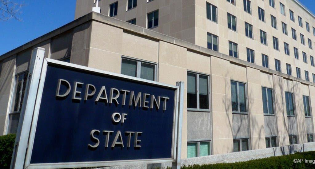 EE.UU dice en 2020 no hubo independencia e imparcialidad judicial en RD